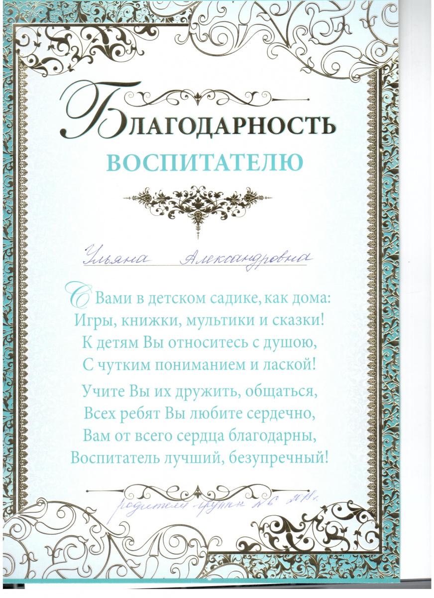 черникова7-001